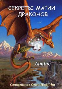 Almine_Sekrety_Magii_Drakonov_large