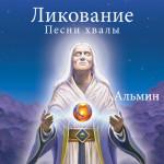 Jubilation_Russia_Web_1024x1024_large