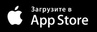 appstore-16-11-50-340